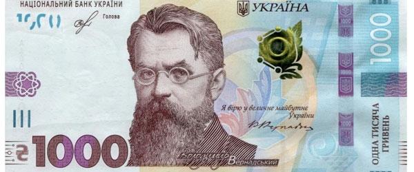 Новая купюра 1000 гривен Украина