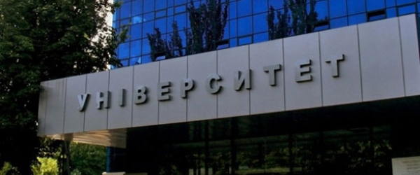 Стоимость обучения в ВУЗах Днепропетровска
