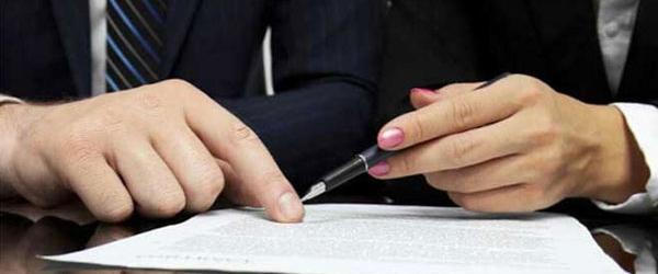 Как написать от руки доверенность на получение зарплаты