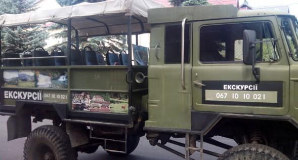Экскурсии в горы на грузовиках