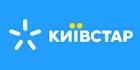 Домашний интернет Киевстар