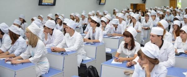 Стоимость обучения в медицинских институтах