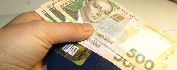 Минимальная зарплата в Украине в 2018 г