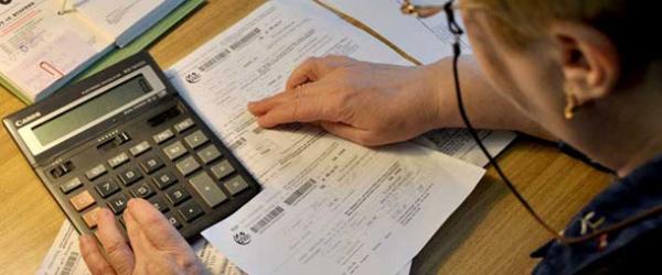 Оформление субсидии в Украине в 2017 году