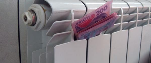 Тарифы на отопление и горячую воду в Украине