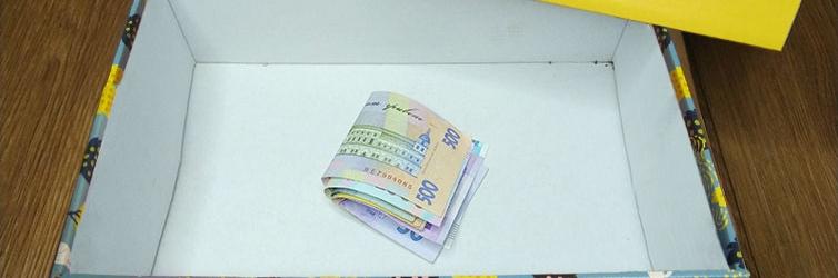 Коробка пакунок маляти и в ней деньги