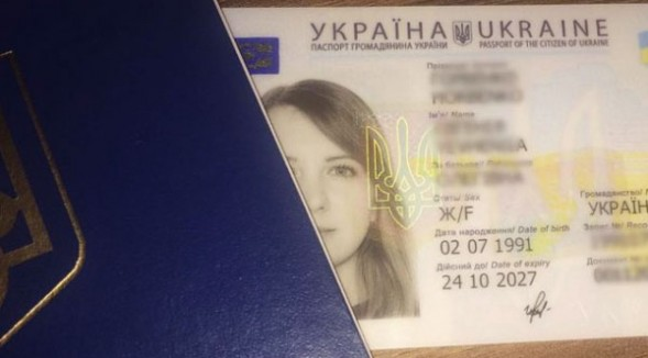 Паспорт ЗНО-2018