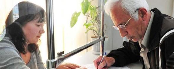Пенсионная реформа и пенсионный возраст
