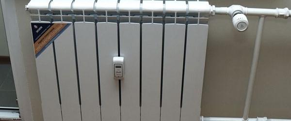 Распределитель тепла на батарею