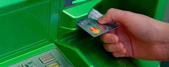 Снятие наличных в банкомате Приватбанка