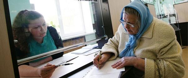 Средняя пенсия для зарплаты в Украине