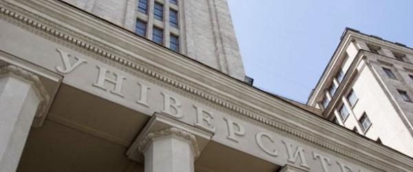 Университет Каразина Харьков