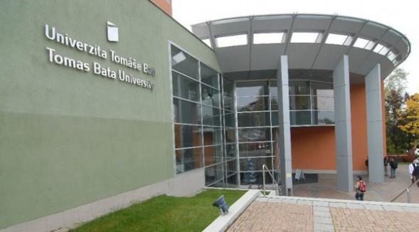 Университет Томаша Бати