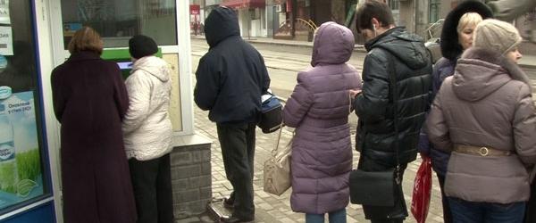 Сроки выплаты зарплаты в Украине