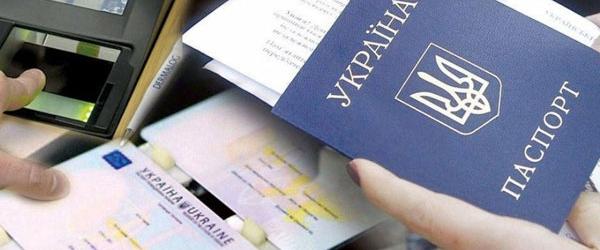 Замена паспорта-книжки на id карту