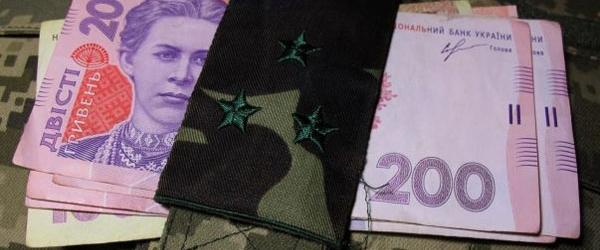 Зарплата военным в Украине