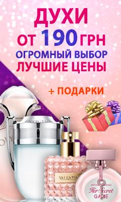 Aromatshop - скидки до 90%