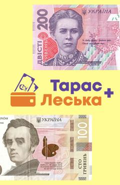 Тарас + Леська - сервис сравнения и подбора онлайн кредита