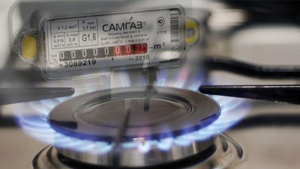 Как подать показания счётчика газа
