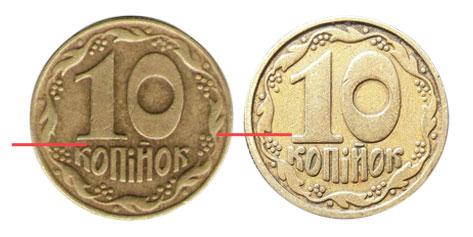 10 копеек 1992 года, шестиягодник итальянский