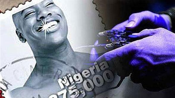Нигерийские письма  Википедия